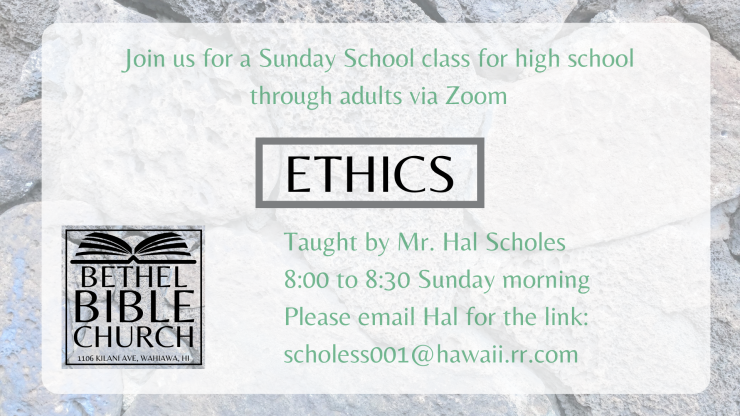 Ethics class announcement with email